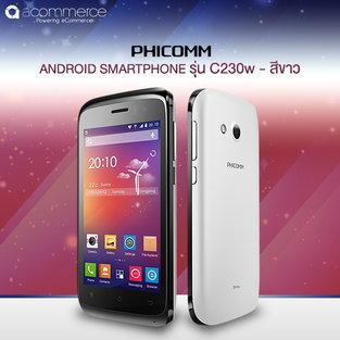 PHICOMM ANDROID SMARTPHONE  รุ่น C230w - สีขาว