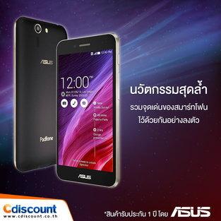 Asus Padfone S (PF500KL) -16GB สีดำ