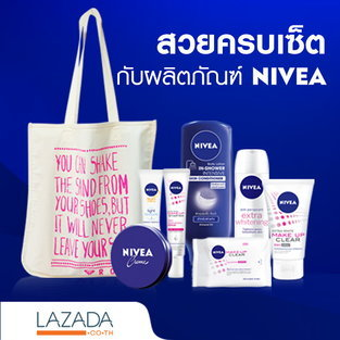 NIVEA Care For Her Set