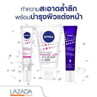 NIVEA Make-up Skincare Basic Set