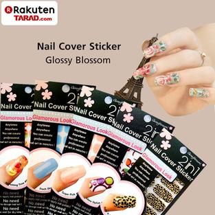 สติกเกอร์ติดเล็บ Nail Cover Sticker Glossy Blossom