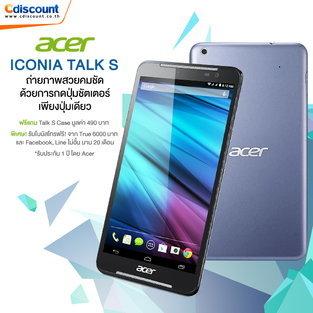 แท็บเล็ต Acer Iconia Talk S - 16GB