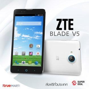 โทรศัพท์มือถือ ZTE Blade V5 สีขาว