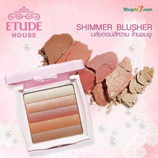 บลัชออน Etude Dear MY Shimmer Blusher #02 #OR201Coral Spectrumicon