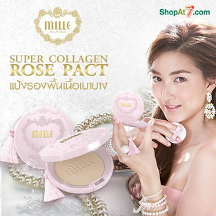 แป้งรองพื้น Mille Super Collagen Rose Pact SPF25 #1 (11g)