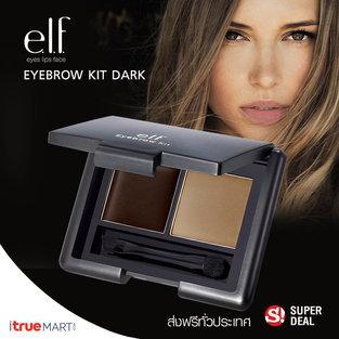 พาเลทคิ้ว e.l.f. Eyebrow Kit, Dark