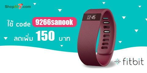 สายรัดข้อมือเพื่อสุขภาพ Fitbit Flex Wireless Activity & Sleep Wristband Burgundy