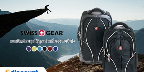 กระเป๋า SWISS GEAR รุ่น KW026 2 ใบ - สีดำ