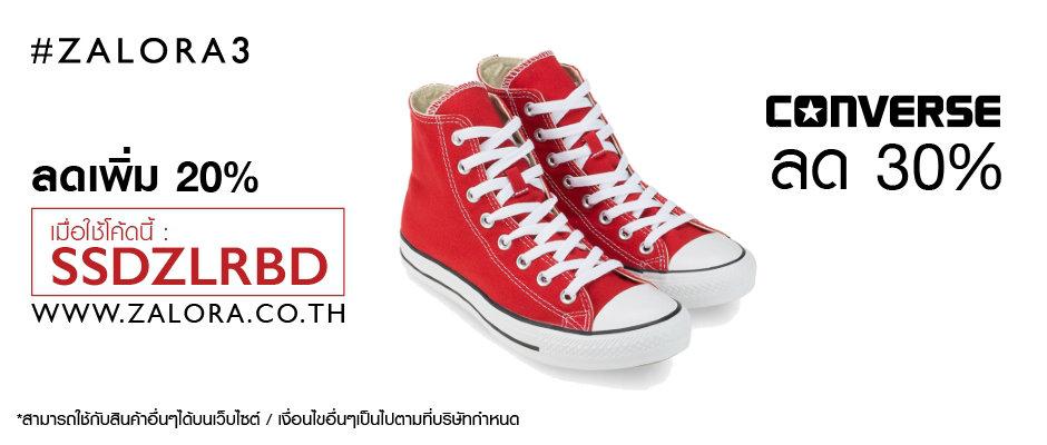 รองเท้าผ้าใบหุ้มข้อ - สีแดง