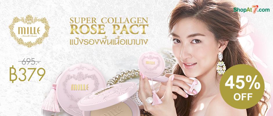แป้งรองพื้น Mille Super Collagen Rose Pact SPF25 #1 (11g)