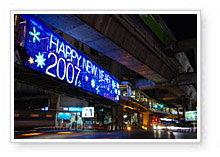 เทศกาลตกแต่งไฟประดับ และงาน Bangkok Countdown 2007
