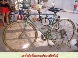 เรื่องของใจ ไม่ใช่ จักรยาน