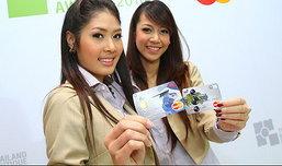 เปิดตัวโครงการประกวดโรงแรมบูติกขนาดเล็ก ครั้งแรกในไทย