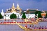 การชมขบวนเรือพระราชพิธี