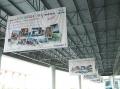 งานเทศกาลเที่ยวเมืองไทย 2551