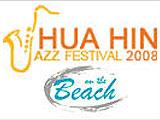 Hua Hin Jazz Festival 2008