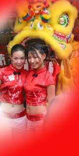 เทศกาลตรุษจีน ปี พ.ศ. 2549