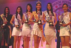 เก็บตก : Miss Motor Show 2003