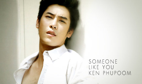 Ken Phupoom Wallpaper : Someone Like You