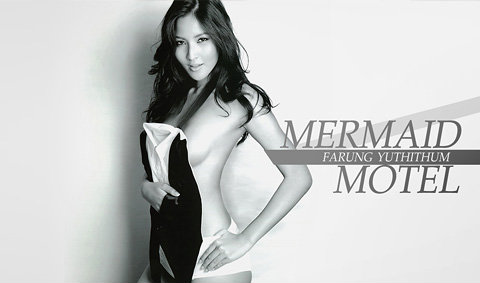 Farung Yuthithum Wallpaper : Mermaid Motel