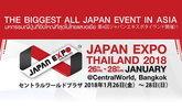 เตรียมนับถอยหลัง! สู่งานญี่ปุ่นที่ยิ่งใหญ่ที่สุดในเอเชีย! JAPAN EXPO THAILAND 2018