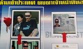 ตม.จับอดีตผู้ต้องหาฆ่าหั่นศพเมีย แอบย่องกลับมาเมืองไทยอีก