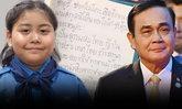 """คนไทยต้องมีห้องสมุดใกล้บ้าน """"ลุงตู่"""" ตอบเด็กลูกครึ่งไทย-ญี่ปุ่น  เขียนบันทึกขอที่อ่านหนังสือ"""