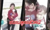 โซเชียลประณามกระบะชนแล้วหนี แม่ลูกกระเด็นไปคนละทิศ เด็กเย็บหน้าผาก 30 เข็ม
