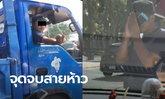 หนุ่มขับรถบรรทุกหัวร้อนชูนิ้วกลาง-ด่ากราด เจอคนจริงรีบยกมือไหว้