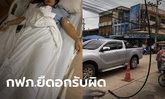กฟภ.ยืดอกจ่ายเงินล้าน เยียวยาสาวถูกสายไฟแรงสูงตกใส่-เจ็บสาหัส