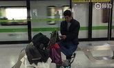 กรรมกรจีนกลัวสัมภาระเกะกะ รอคนซากว่า 40 นาทีค่อยขึ้นรถไฟใต้ดิน