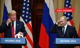 """เอฟบีไอรุกสืบทางลับปม """"ทรัมป์"""" ต้องสงสัยสมรู้ร่วมคิด """"รัสเซีย"""" ช่วงหาเสียงเลือกตั้ง"""