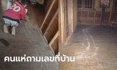 ตะลึง พบรอยพญานาคยาว 4-5 เมตร โผล่ห้องพระ ที่ชั้น 2 ของบ้าน