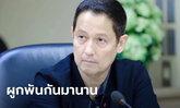 """""""อนุดิษฐ์"""" ทำใจยอมรับพ้นเลขาธิการพรรคเพื่อไทย เผยใจออกตาม """"หญิงหน่อย"""" ไปแล้ว"""