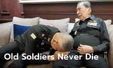 """ปู่จิ๋ว แต่งทหารเต็มยศเข้าพบ บิ๊กแดง ย้ำกับหลาน """"แม้เกษียณแต่ภารกิจไม่จบ นี่เพิ่งเริ่มต้น"""""""