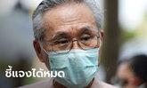 """""""ดอน"""" ยัน ไม่มีทูตประเทศไหนกังวลสถานการณ์ม็อบในไทย ชี้แจงปมสิทธิมนุษยชนผ่านฉลุย"""