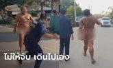 จับไม่ไหว ลูกชายคลั่งตีหัวแม่แตก แก้ผ้าวิ่งไล่แทงตำรวจ-กู้ภัย เหล็กไม้ง่ามยังหัก