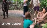 รักแท้ของสาวเวียดนาม ตามหาสามีหายออกจากบ้าน 11 ปี พบกลายเป็นคนเร่ร่อน