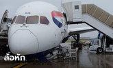 เครื่องบินบริติชแอร์เวย์ส ล้อหน้าหักคาสนามบินอังกฤษ โชคดีไร้ผู้โดยสารบนเครื่อง