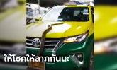 คนขับแท็กซี่บอกเลขตรงๆ หลังเผยคลิปงูใหญ่เลื้อยออกจากรถ ชาวเน็ตไม่พลาดแห่ส่องทะเบียน