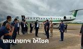 เลขเครื่องบิน-รถนายกฯ ให้โชคชาวบ้านถูกหวยฮานอย เจ้ามือหวยไทยผวาอั้นเลขรัวๆ