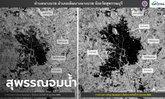 เปิดภาพถ่ายดาวเทียม น้ำท่วมสุพรรณบุรี เดิมบางนางบวช-สองพี่น้อง จมบาดาลกว่าแสนไร่