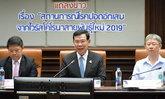 สธ.แถลงพบผู้ป่วยติดเชื้อปอดอักเสบ รายที่ 2 ในไทย เพิ่งกลับจากเมืองอู่ฮั่น